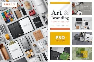 Art & Branding Scene Generator - Part 1