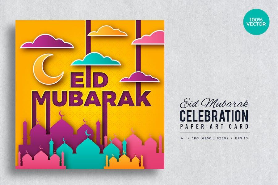 Eid Mubarak Paper Art Vector Card Vol.2