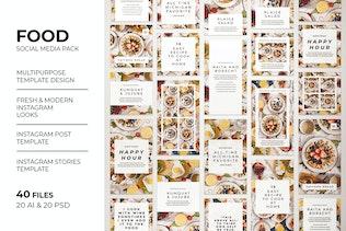 Food Instagram Post & Instagram Story Template
