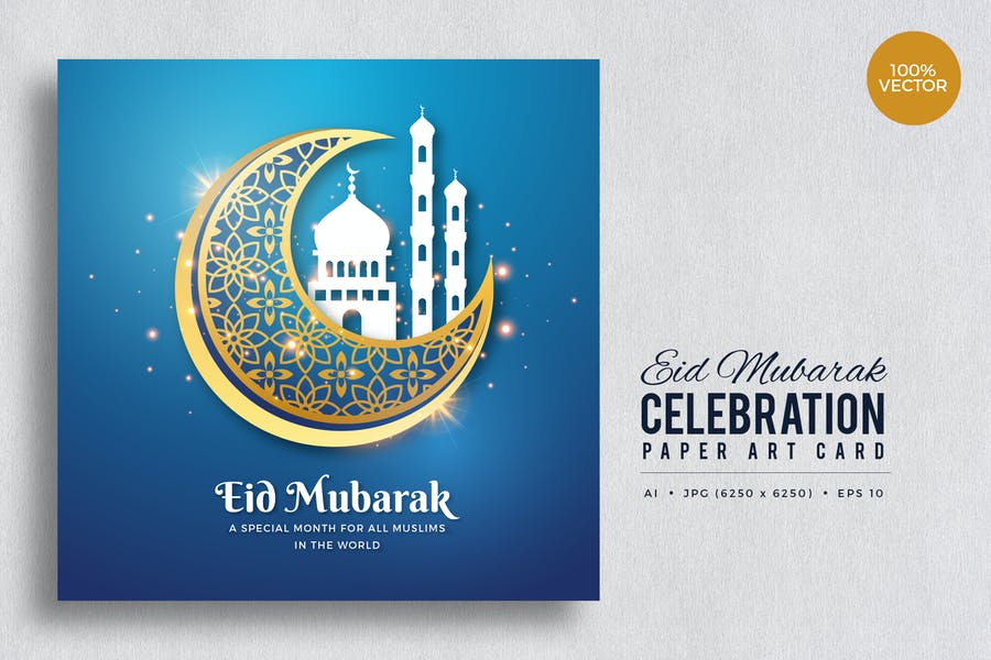 Eid Mubarak Paper Art Vector Card Vol.7